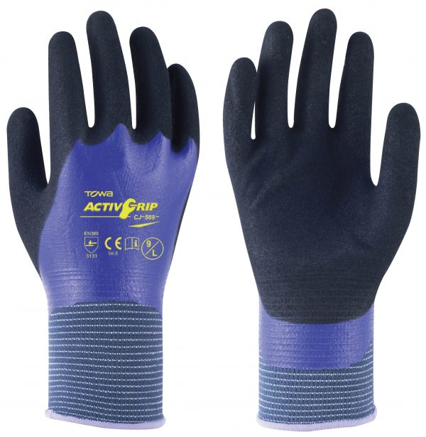 ACTIVGRIP CJ-569 Nitrile Gloves india