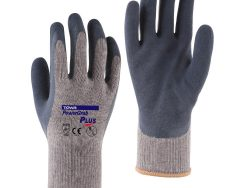 POWERGRAB Gey Latex Gloves india
