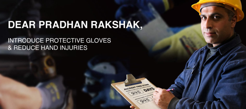 Introduce Protective Gloves
